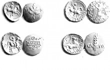 Ancient Coins Found in British Cave