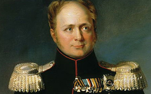 The End of the Russo-Swedish War