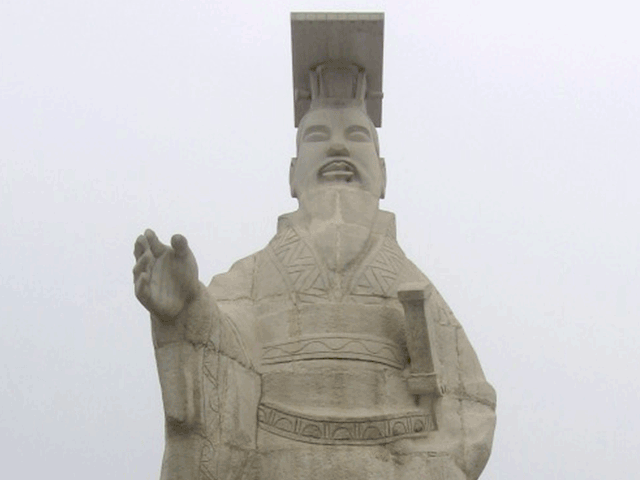 Ancient Tomb Dating Back to Emperor Qin Shi Huang Discovered