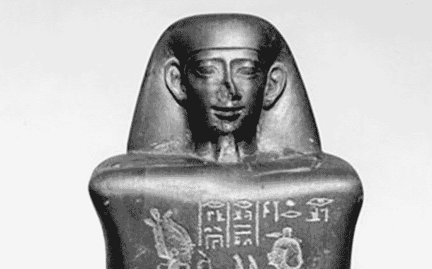 Archaeologists Find Amulet That Belonged to Egyptian Pharaoh
