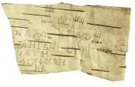 Over 1,000 Birch-Bark Documents Discovered in Veliky Novgorod