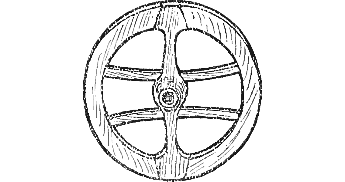 A wheel from an Iron Age Chariot