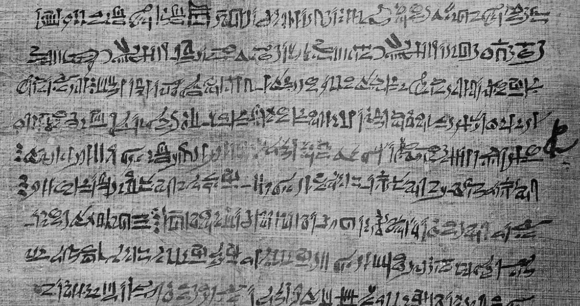 Mummy Mask Could Conceal Oldest Gospel