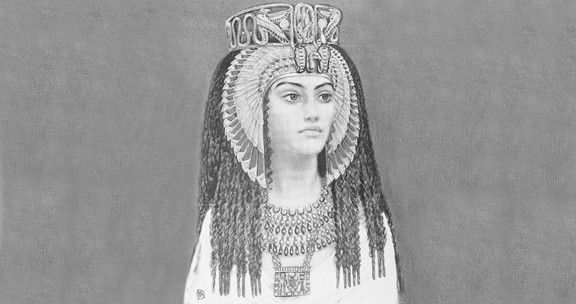 Ancient Egyptian Queen Discovered