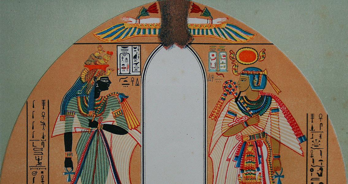 Pharaohs' Heights Confirm Royal Incest