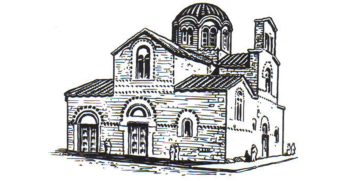 Israeli Highway Workers Find Ancient Byzantine Church