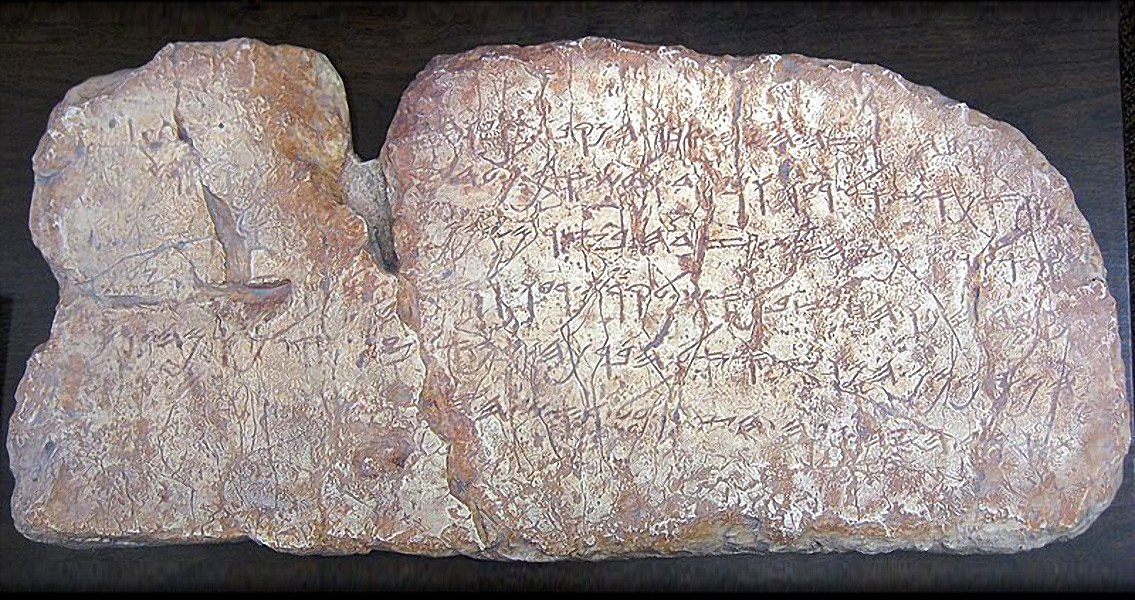 3,000-Year-Old Inscription Found at Ancient Judean Dig