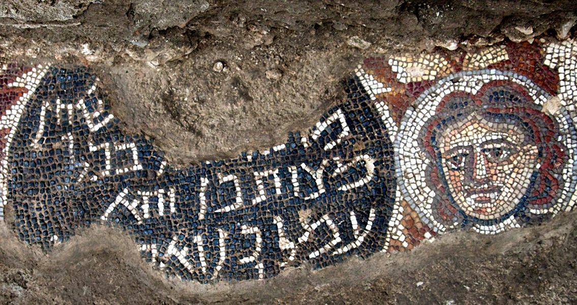 Unique Mosaics Found in Synagogue in Galilee