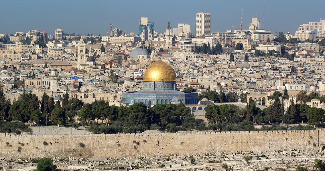 Ancient Ritual Bath Found Under Jerusalem Home
