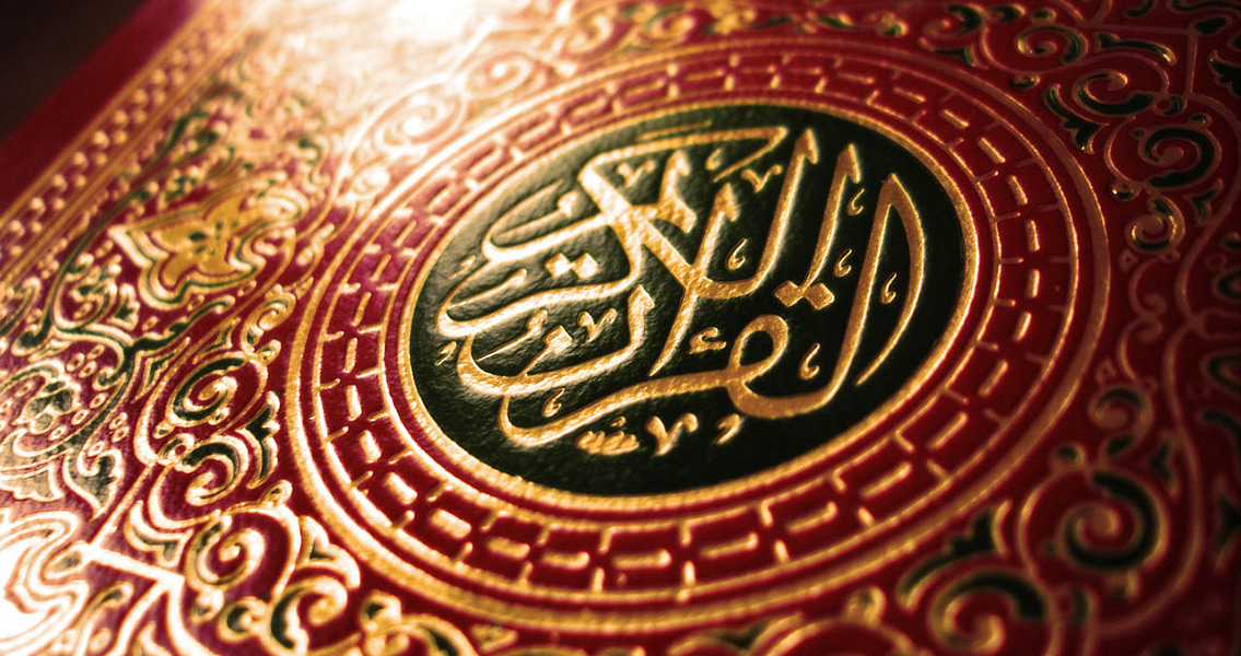 Qur'an Manuscript Dated Back to Muhammad's Time