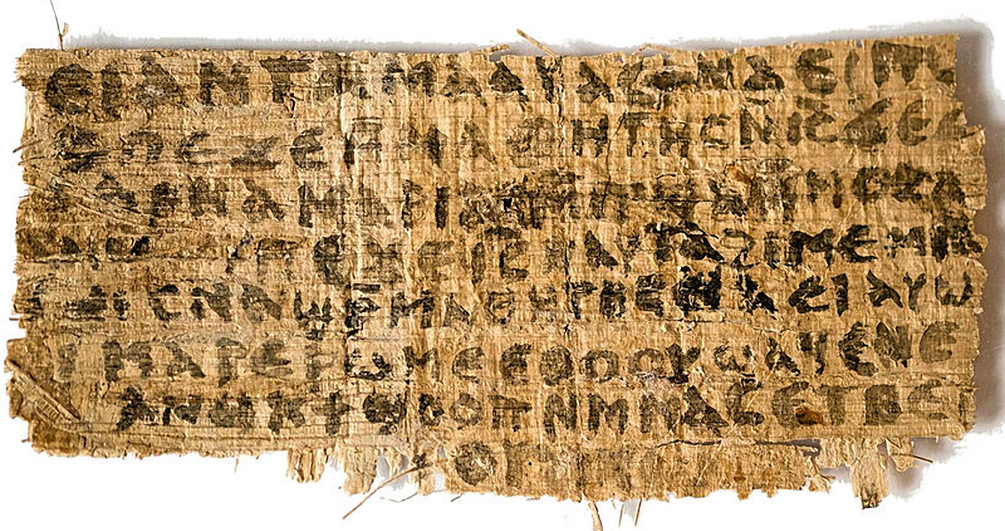 Gospel of Jesus' Wife May Be Authentic, New Tests Suggest