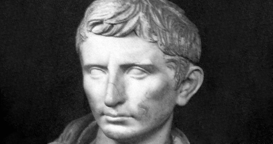 a biography of augustus caesar the most important roman emperor The adopted son of julius caesar, augustus turned what was not long before 5 important cities of the roman biography of augustus: the first roman emperor.