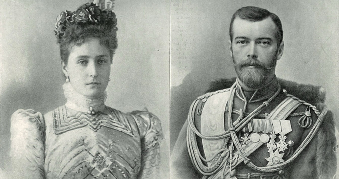 Investigators Re-Examine Murders of Last Tsar and Wife