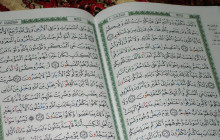 Evidence Points To Quran Pre-Dating Muhammad