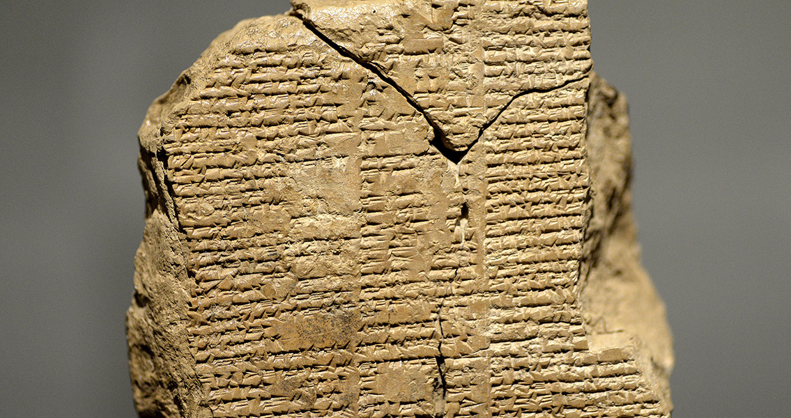 Smuggled Clay Tablet Goes on Display at Museum
