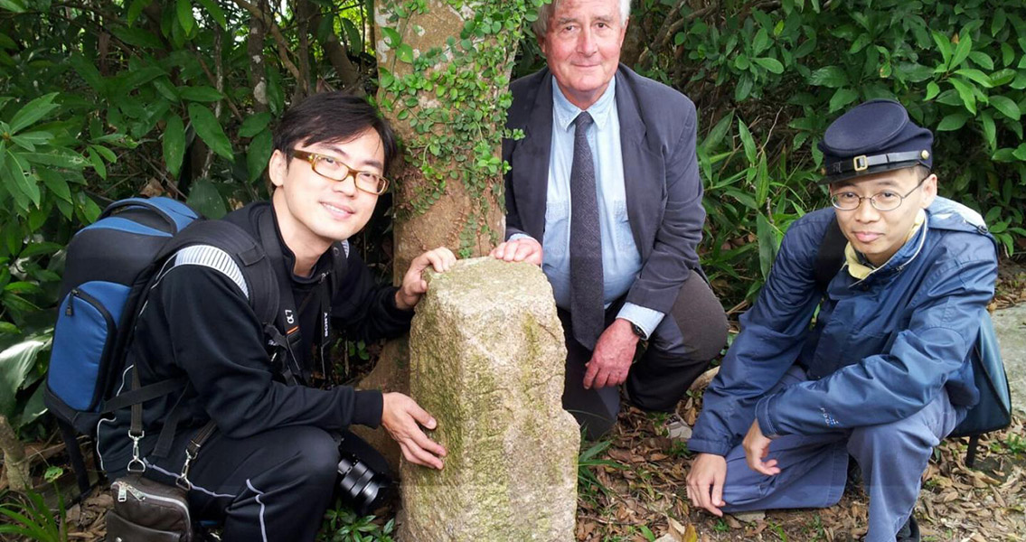 Boundary Stone Accurately Marks Spot for 172 Years