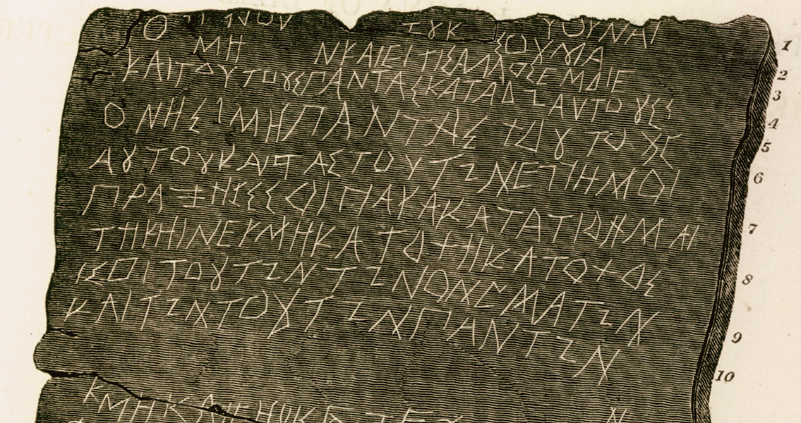 Ancient Lead Curse Tablets Discovered in Grave in Athens