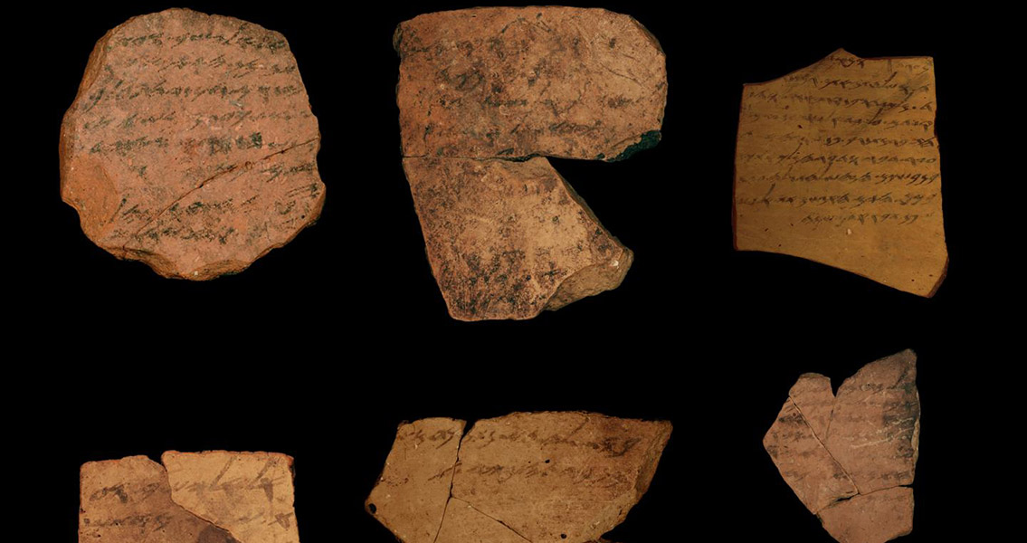 Handwriting Analysis Sheds Light on Biblical Timeline