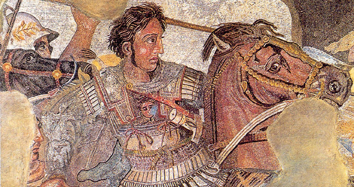 Alexander the Great's Mysterious Death
