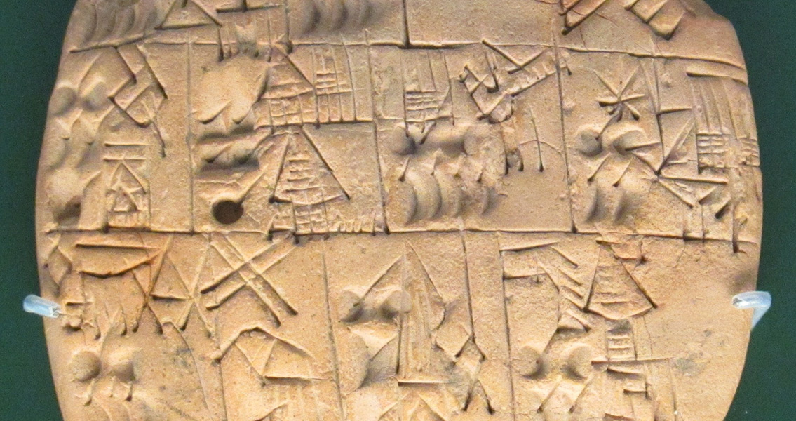 Sumerian Workers Paid in Beer, Cuneiform Tablet Reveals