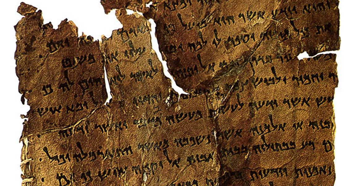 Ancient Judean Scroll Bears First non-Biblical Mention of Jerusalem