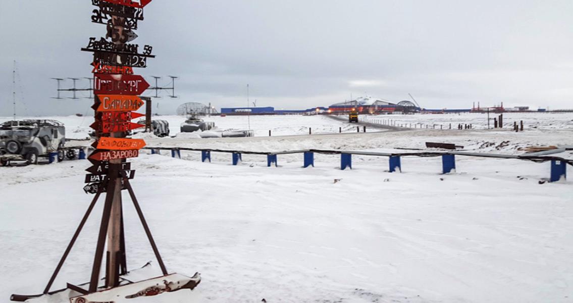 Secret Nazi Base Rediscovered Near North Pole