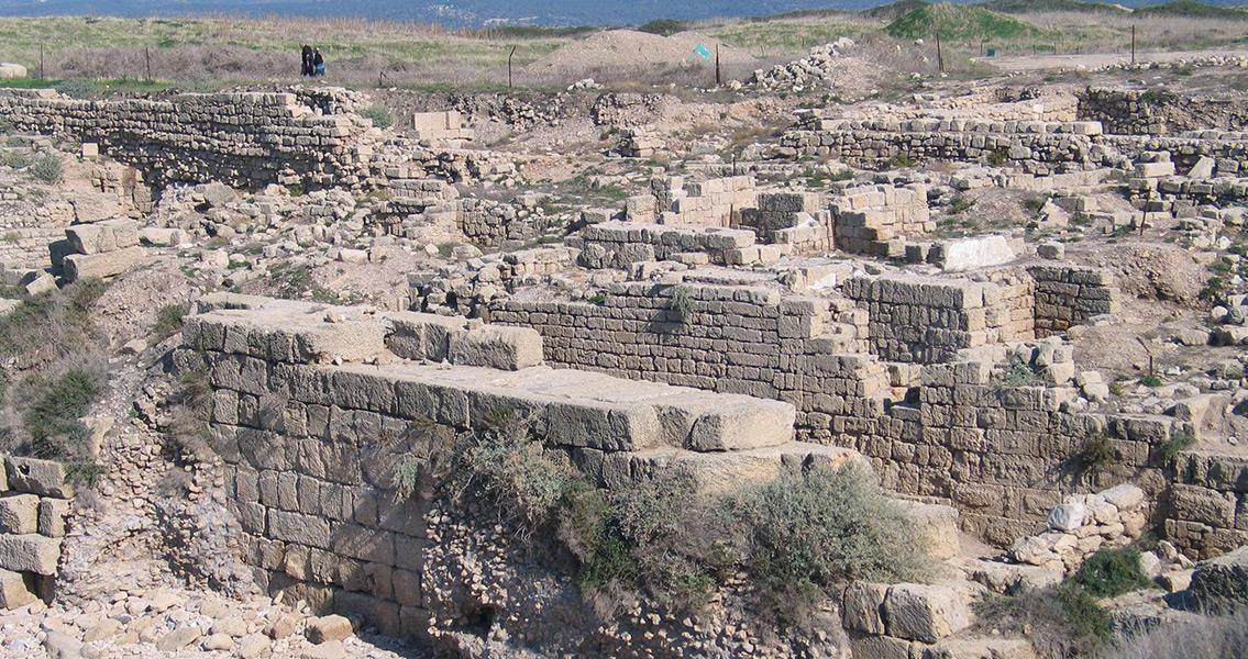 1,900-Year-Old Inscription Identifies Unknown Judean Ruler
