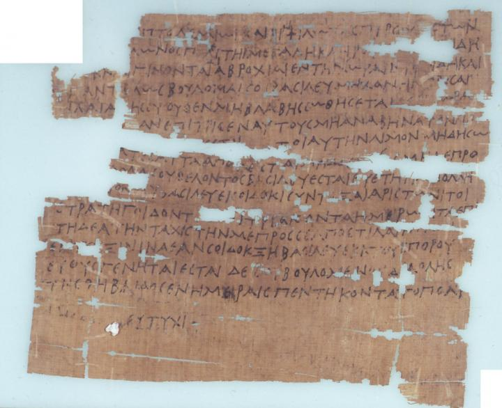 Egyptian Papyrus from Edfu