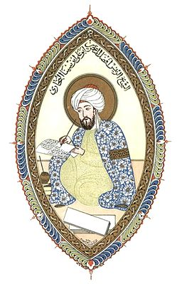 Ibn Sina, Medieval Father of Modern Medicine